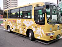 三鷹 シティ バス
